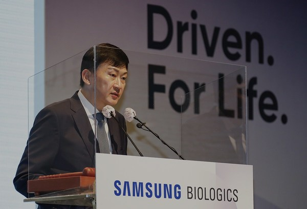 Samsung Biologics 10th Annual General Meeting of Shareholders