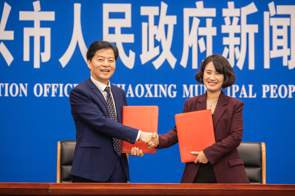 China Daily Website and the Shaoxing Municipal Bureau of Culture, Radio, Television and Tourism begin strategic cooperation in the overseas promotion of the historic city of Shaoxing, on Mar 29, 2021. [Photo provided to chinadaily.com.cn]