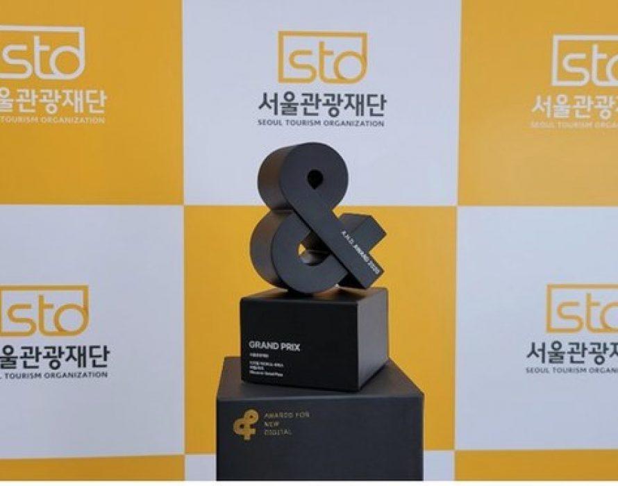 STO Awarded Grand Prix at 14th A.N.D. Award 2020