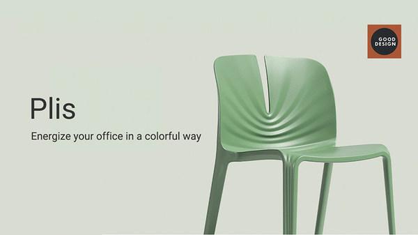 Plis Stacking Chair
