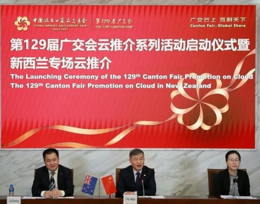 The 129th Canton Fair Hosts Online Promotion, Connecting Virtual Business Exchanges