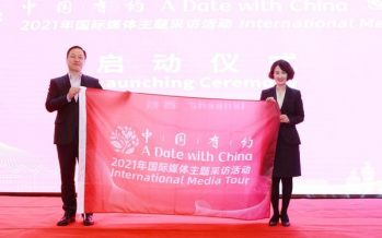 'A Date with China' media tour kicks off in Shaanxi