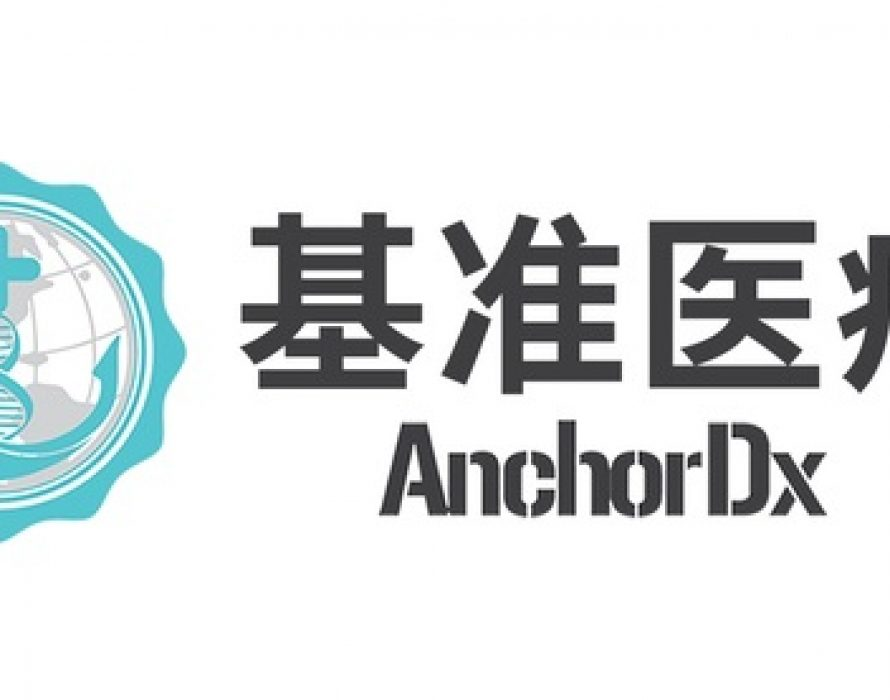 AACR Annual Meeting 2021: AnchorDx Unveils High-Performance Blood Test for Gastric Cancer Screening