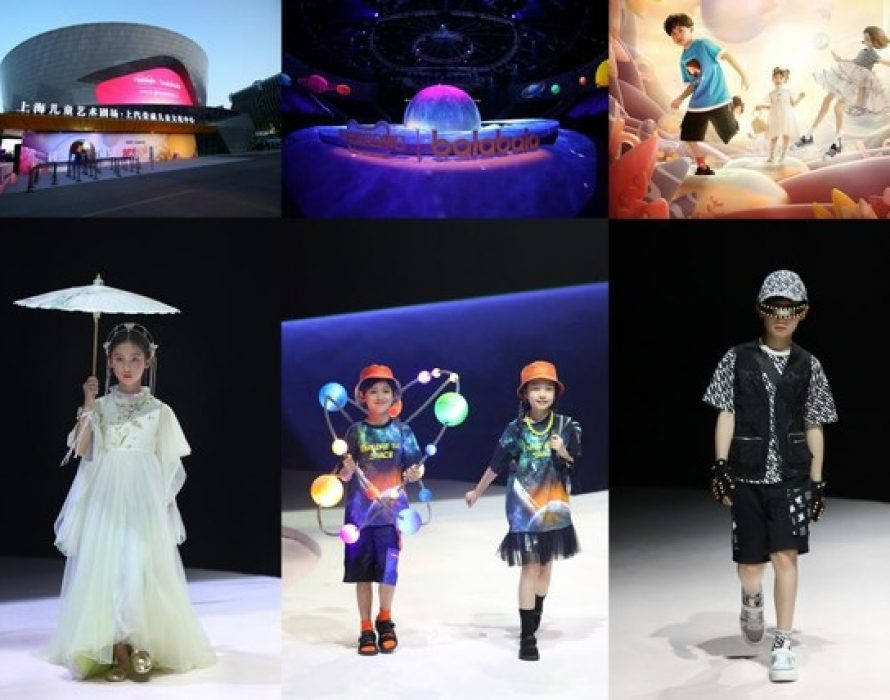 balabala Achieved Records Exceptional Sales in Its Big Day Collaboration with T'mall during Shanghai Fashion Week