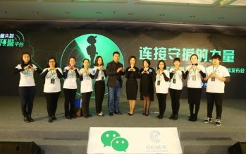 CCSER Founder Zhao Li, a Leader in Innovative Public Welfare, Wins 2020 Global Top 10 Leaders of Innovative Non-Profit Projects Award