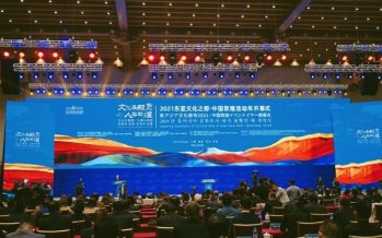 Culture Cities of East Asia 2021 Showcases the Charm of Dunhuang