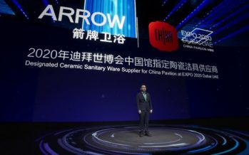 Designated As the Official Supplier of the China Pavilion at the World Expo for the Second Time, Arrow Unveiled Its New Product Launch for 2021 World Expo Dubai