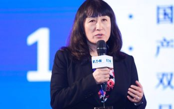 Eaton Attended the 7th Annual Women in Leadership Asia Summit