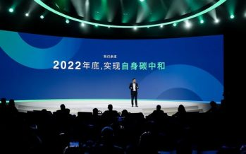 Envision promises to be operation-level carbon neutral by 2022, value chain carbon neutral by 2028: Envision's first carbon neutrality report