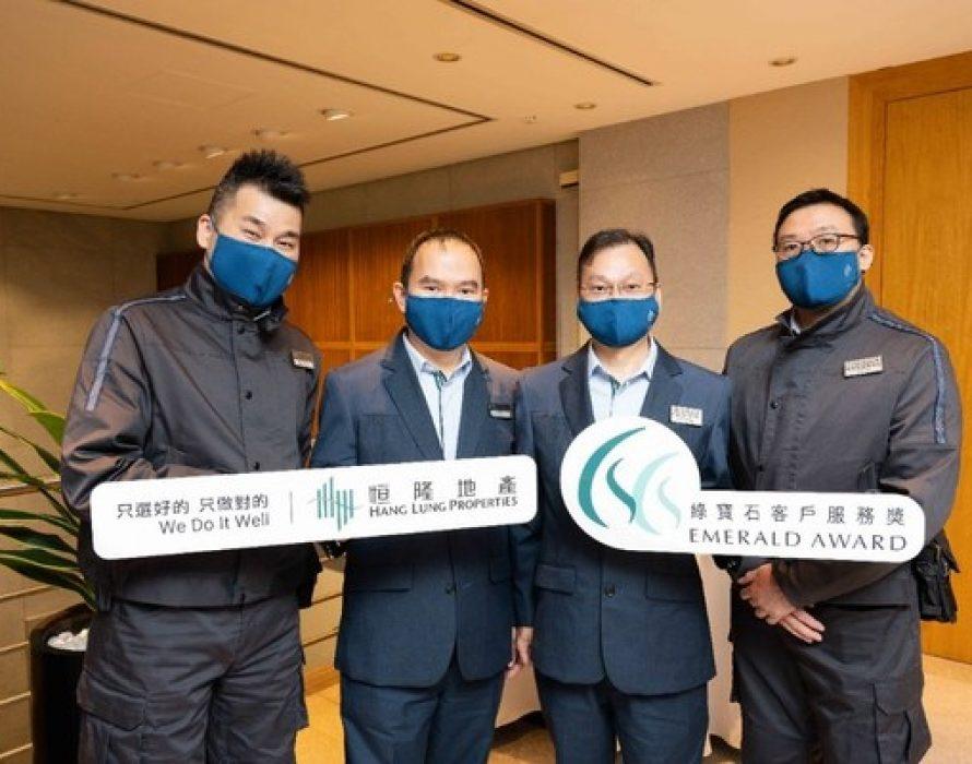 Hang Lung Emerald Award Enters its Sixth Year