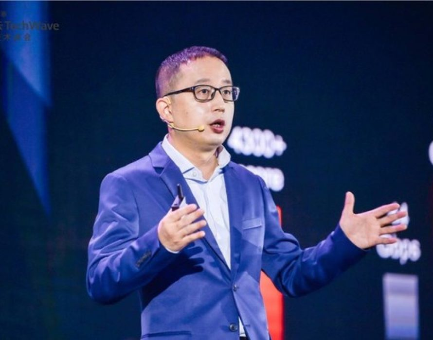 HUAWEI CLOUD Announces Its Product Release Plan in 2021, Providing Ubiquitous Cloud and Intelligence for All