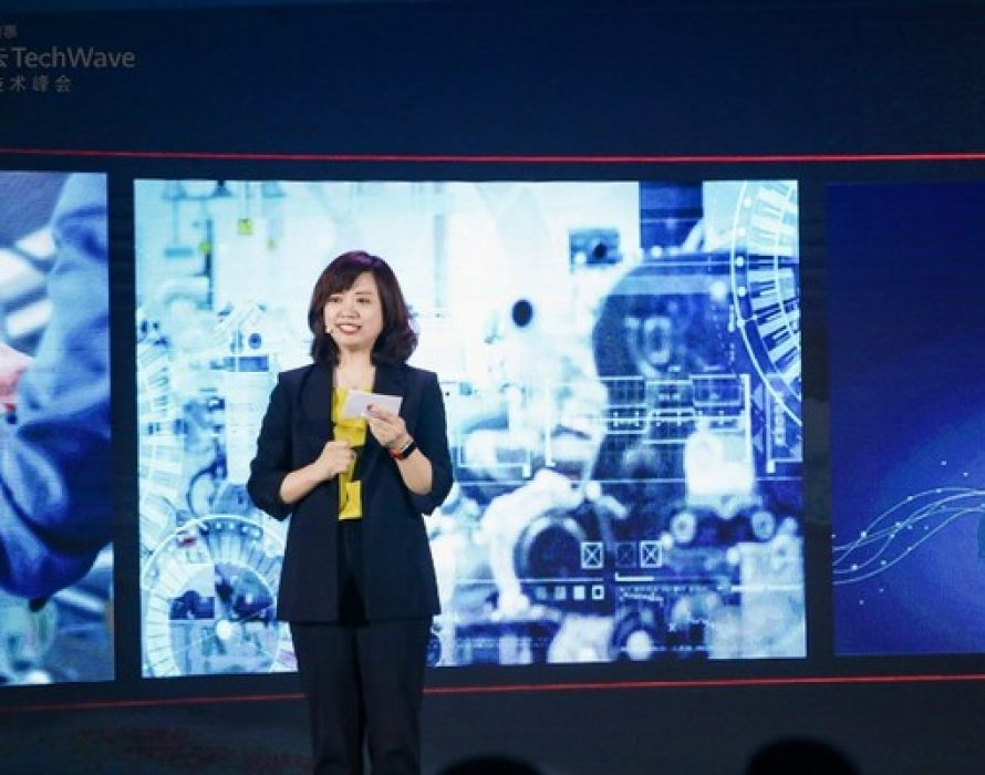 HUAWEI CLOUD Internet-Oriented Carnival – First Stop: Shenzhen, with More Cities around the World Coming Soon