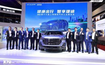 Jetour X70 PLUS' livestream achieves great success during the Shanghai Auto Show