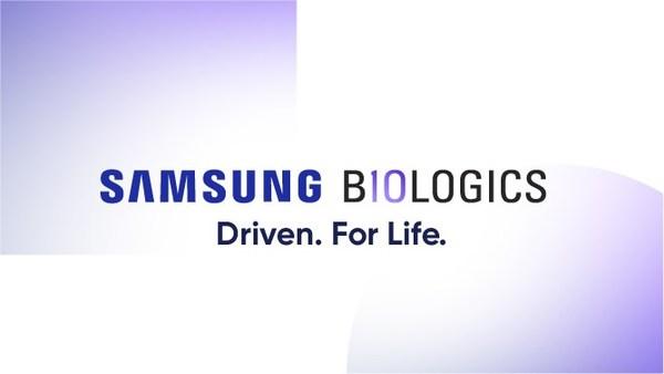 Samsung Biologics 10th Anniversary