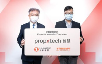 Sino Group and Ping An Smart City Announce Finalists of 'PropXTech' Corporate Innovation Programme