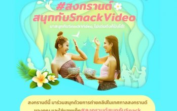 SnackVideo celebrates this year's Songkran by kicking off its first Creator Academy for Thailand