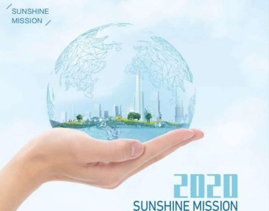 Suning.com Releases 13th Annual CSR Report, Going Beyond Retail to Focus on Value Creation