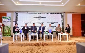 """Volvo Group China Hosts Seminar on Sustainable Development and Introduces """"Greener Future with Smaller Carbon Footprint"""" Project"""