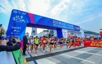 World Athletes Elite Platinum Label 2021 C&D Xiamen International Marathon ended successfully