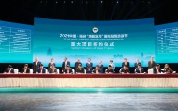 """Xinhua Silk Road: China Yangzhou hails contracting of RMB100 bln inv't projects at """"Flowery March"""" festival Sun"""