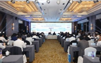 Xinhua Silk Road: Shanghai sub-contest of China (Nanxun) 4th Global Innovation & Entrepreneurship Contest of Elite Talents held on Thursday