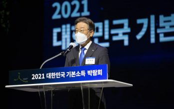2021 Korea Basic Income Fair successfully concludes after drawing 600,000 visitors