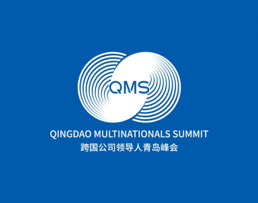 479 Multinational Corporations from China and Abroad Sign Up for the Second Offline Qingdao Multinationals Summit