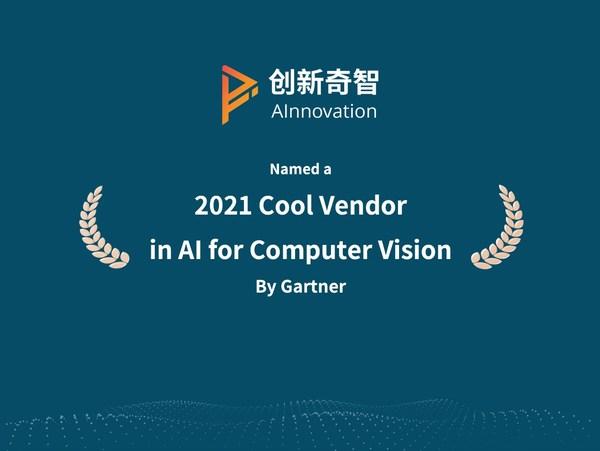 AInnovation Named a Gartner Cool Vendor