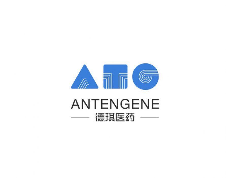 Antengene Announces the Completion of Its Manufacturing Center in Shaoxing to Accelerate the Commercialization of Novel Anti-Cancer Therapies