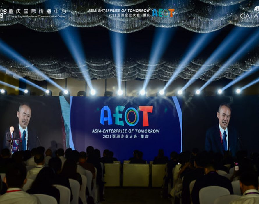 Asian Enterprise of Tomorrow Conference Gathers Global Wisdom for Entrepreneurship in China's Chongqing