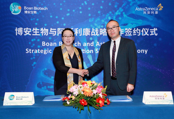 Singing Ceremony; From left to right: Ms. Hua Jiang, Chief Executive Officer of Boan Biotech; Mr. Haochen Du, Vice President of AstraZeneca China, Head of County Business