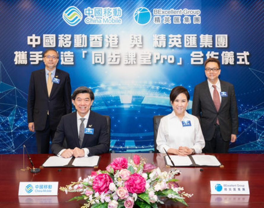 """CMHK and BExcellent Group (Beacon College) jointly launch the brand new """"Sync-Class Pro"""" to establish a digital learning norm with technology & to create a smart learning city"""