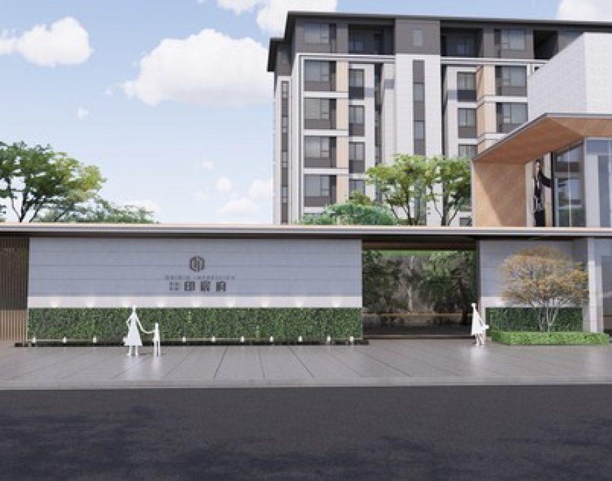 "Dongyuan NanJing ""Origin Impression "" won the GA "" Global Habitat Model Luxury Mansion Award"""
