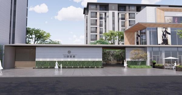 "Dongyuan NanJing ""Origin Impression "" won the GA "" Global Habitat Model Luxury Mansion Award""."