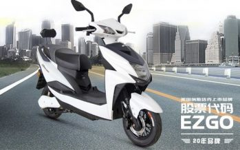 """EZGO Expands Portfolio of Products with The Launch of Its First Range-Extended E-Scooter in China: The """"Cenbird"""""""