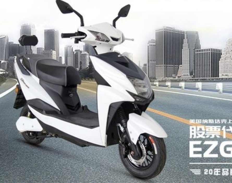 "EZGO Expands Portfolio of Products with The Launch of Its First Range-Extended E-Scooter in China: The ""Cenbird"""