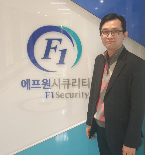Daeho Lee, CEO of F1Security