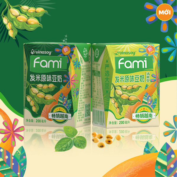 The new packaging and a new formula of Fami soymilk products to suit the tastes of consumers in the Chinese market.