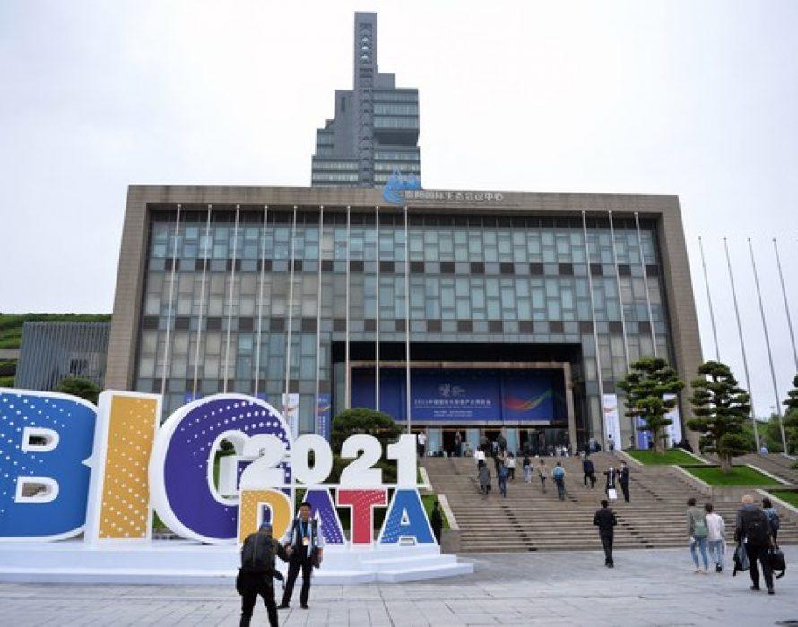 International Big Data Expo Opens in Southwest China
