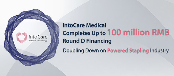 100 Million RMB Round D Financing