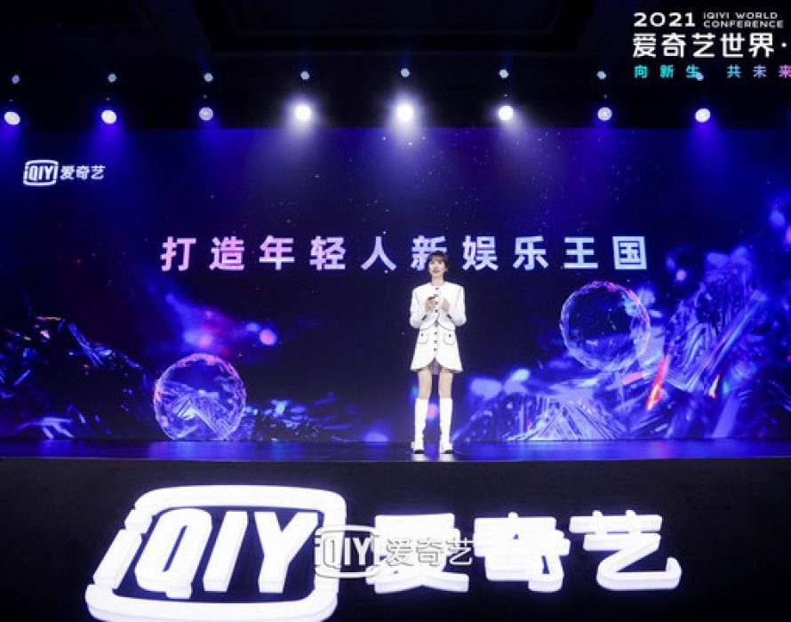 iQIYI Announces New Series and Content Innovations at Annual iQIYI World Conference