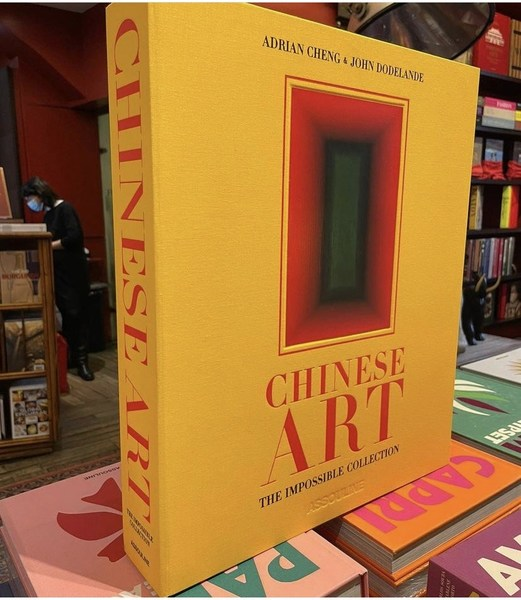 'Chinese Art: The Impossible Collection' by Adrian Cheng and John Dodelande