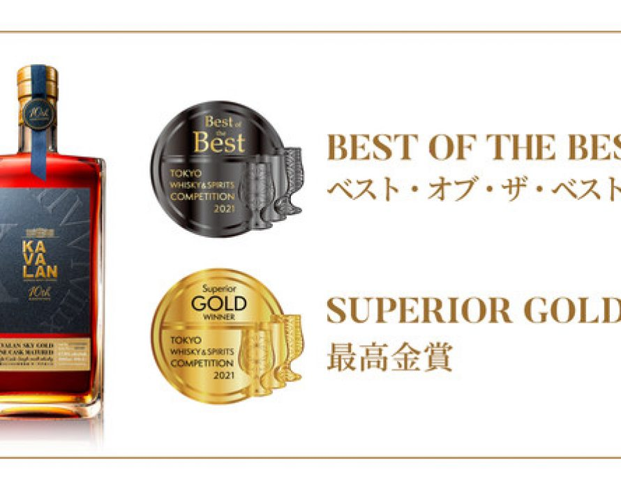 Kavalan Claims 'Best of the Best' Single Malt in Tokyo