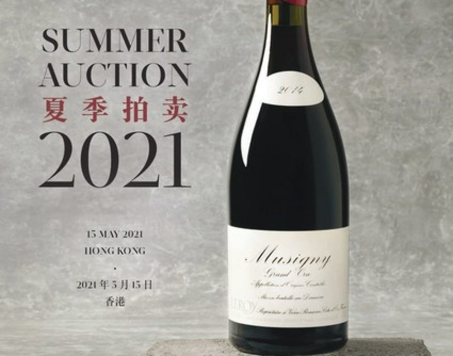 Madison Auction to auction rare 2014 Leroy Musigny in its May summer sale