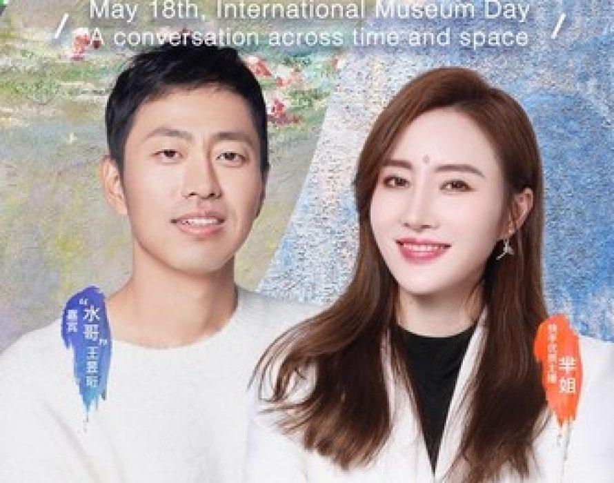 MFA Partners with Kuaishou on International Museum Day for virtual visit to Monet
