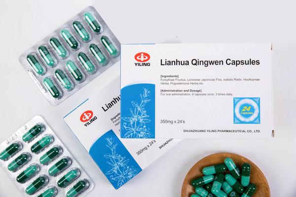 Lianhua Qingwen Capsules