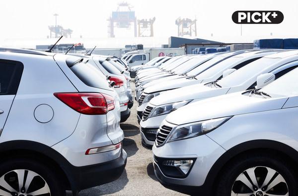 PICKPLUS_Korean Used Car Exporter