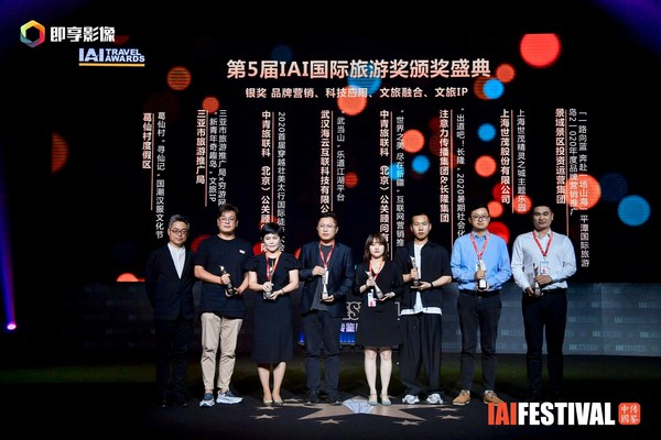 Sanya, China Takes Home One Silver and Two Bronzes at IAI International Travel Awards Ceremony