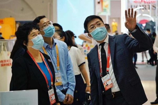 China International Consumer Expo