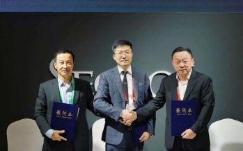 Secoo has reached the Partnership Framework Agreement with Hainan Province Transport Investment Holding Company Limited and HEC on Supply Chain and Bonded Goods Distribution